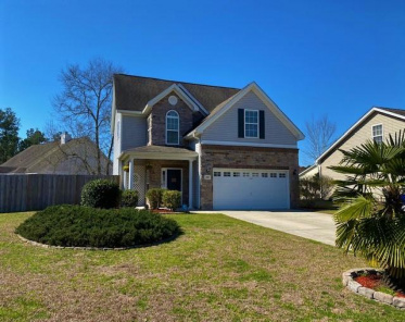 Carriage Lane Homes For Sale - 105 Netherfield, Summerville, SC  - 1