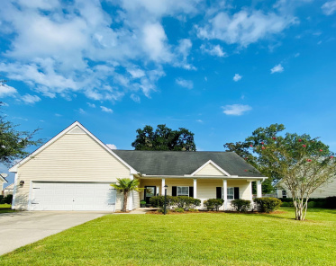 Cokers Crossing Homes For Sale - 122 Pleasant Hill, Goose Creek, SC  - 1