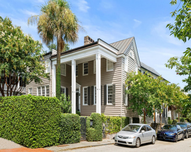 South of Broad Homes For Sale - 18 Water Street, Charleston, SC  - 1